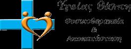 Υγείας Θάλπη Λογότυπο