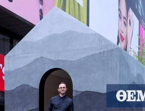 Καλλιτέχνης «φύτεψε» μικροσκοπικό σπίτι στην μέση της Times Square