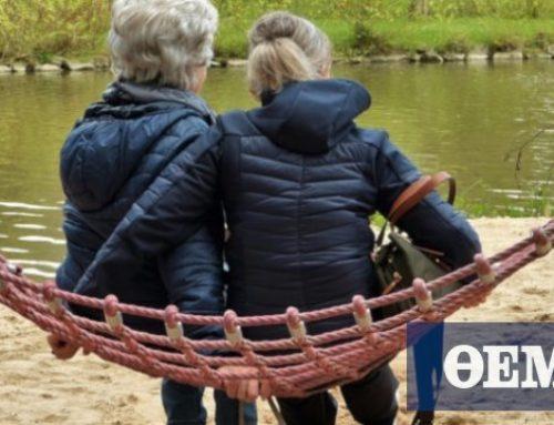 Οι ηλικιωμένες γυναίκεςπου δεν έχουν εργαστεί ποτέ… έχουν χειρότερη μνήμη!