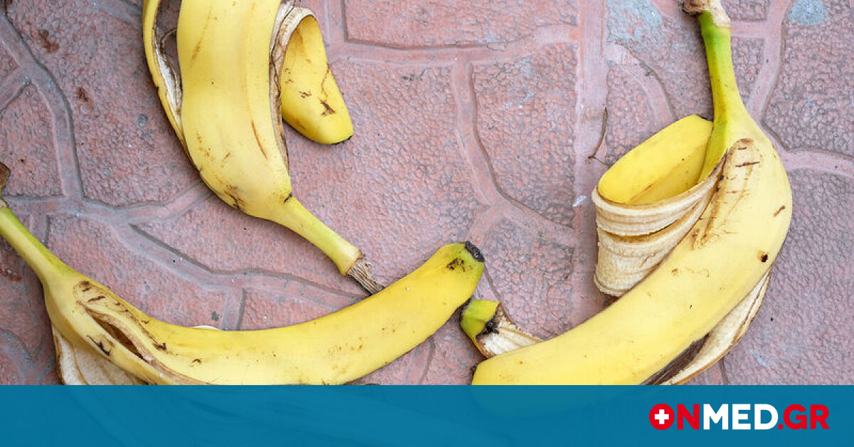 Φλούδα μπανάνας: Πριν την πετάξετε, δείτε τις απίθανες χρήσεις της (εικόνες)