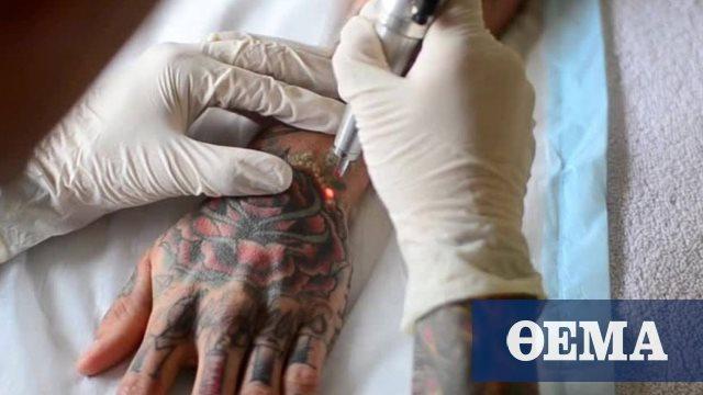 Η E.E. ζητά την απαγόρευση των τατουάζ μπλε και πράσινου χρώματος