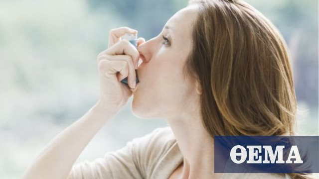 Νέες οδηγίες για πάσχοντες με άσθμα και ΧΑΠ